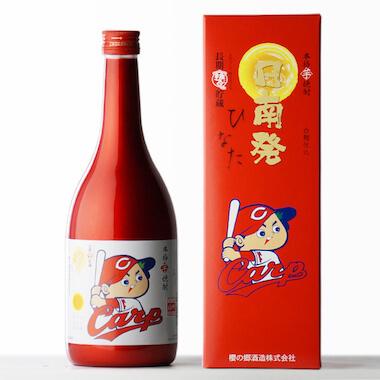 カープボトルデザイン宮崎の芋焼酎「日南発(ひなた).jpg